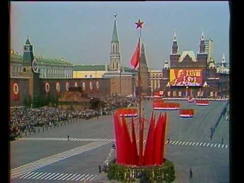 1974 г. 1 мая. Демонстрация на Красной площади. СССР видео хроника. История.
