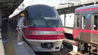 名鉄1030系(1131F)原色最後の旅路 名古屋本線