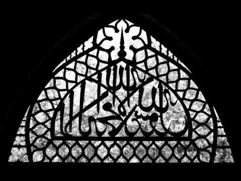 Al Kauthar Ensemble -- Nur Al-huda