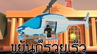 the Jailbreak: simple money for each 20,000 + Giveaway: Roblox VIP surf.