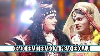 Ghadi Ghadi Bhang na pisao Bhola ji  घड़ी घड़ी भांग ना पिसाई भोला जी.. Purvi mahakal group .2021