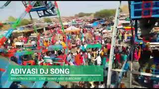 भगोरिया मेला काली देवी झाबुआ new 2019 bhagoriya festival