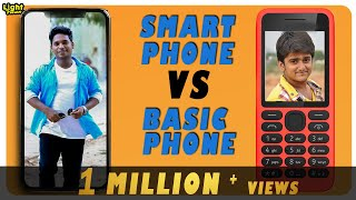 Smartphone vs Basic phone || Light House