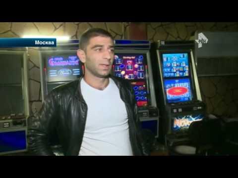 Облава на подпольное казино казино эндорфина