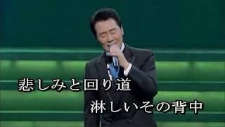 五木ひろし 心のグラス(唄 五木ひろし)