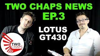 Motoring News Ep.3 - Lotus Evora GT430!