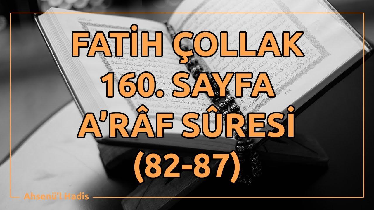 9.Cüz Kuran-ı Kerim Hatim - Maher al Muaiqly