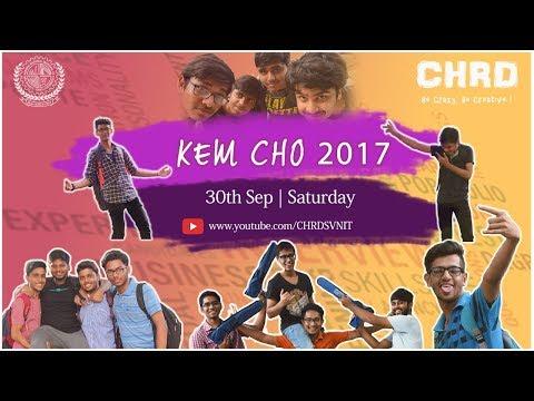 Kem Cho Freshers   2017   NIT Surat