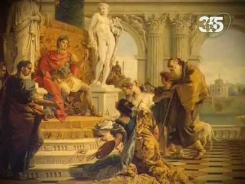 Видео Агриппа