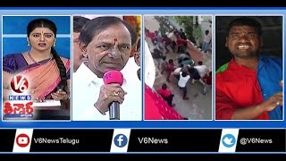 CM KCR Launches 108 Services | Petrol Price Hike | Gang War In Kachiguda | Teenmaar News | V6 News