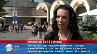 Orit Gadiesh, Chairman, Bain & Company