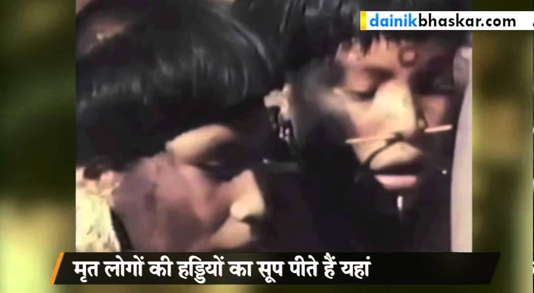 incontri Divya Bhaskar