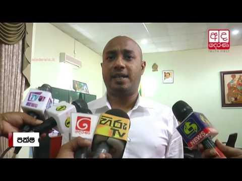 No one in SLFP is switching parties - Duminda Dissanayake