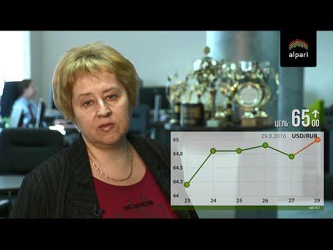 Биржевой курс доллара поднялся выше 65 рублей в понедельник