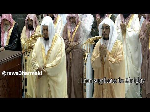 صلاة التراويح من الحرم المكي ليلة 20 رمضان 1438 للشيخ صلاح باعثمان وياسر الدوسري كاملة مع الدعاء