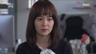 [Person Who Gives Happiness] 행복을 주는 사람 70회 -gyujeong, I decide to live a euna  20170302