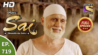 Mere Sai - Ep 719 - Full Episode - 13th October, 2020