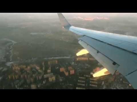 Посадка утром во Внуково Boeing 737-800 Utair