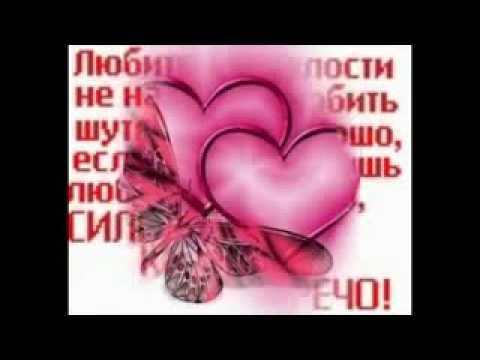 Кыргызча лирикалар суйуу жонундо