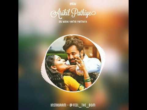 Arikil Pathiye Reprise Bgm
