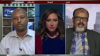 الواقع العربي-تحديات الصومال مع اقتراب انتخاباته الرئاسية والتشريعية