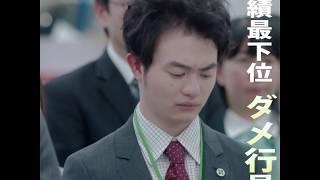 テレビ東京 毎週夜10時放送中 永松隆司(林泰文)が不況のため人員削減...