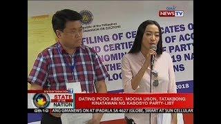 SONA: Harry Roque, inanunsiyong tatakbo bilang kinatawan ng Luntian Pilipinas party-list