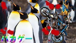 ペンギンを怒らせると死ぬバイクゲーム - Trials Fusion 実況プレイ thumbnail