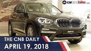 2018 BMW X3 Launched | New-Gen Ertiga Revealed In Indonesia | Pininfarina Design Details
