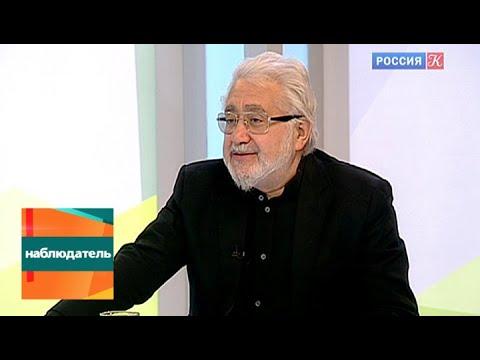 Наблюдатель. Лев Додин и Наталья Иванова. Эфир от 13.10.2015