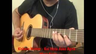 Kishore Kumar -  Koi Hota Jisko Apna -  Guitar
