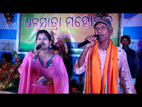 Padmasree Dr jitendra harpal O manasi Panigrahi song Rangabati