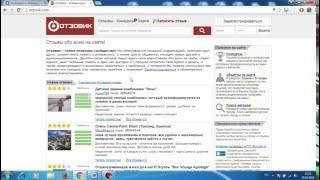Заработок на отзывах с Сбасибо Всем ру - бонус за регистрацию 300 рублей