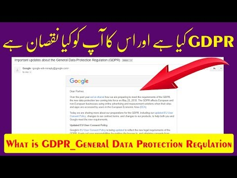 Important updates about the General Data Protection Regulation (GDPR) .| What is GDPR 2018.
