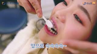 치아교정중에 양치질은 어떻게 하나요? ( 웨이보여신, …