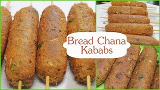 bread chana kababs recipe   crispy vegetarian snack   tasty indian recipes   kanak s kitchen