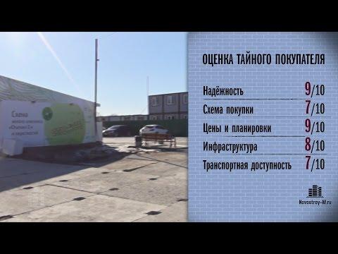Р-н Ховрино, ул. Левобережная, д. 4а форум новостройки