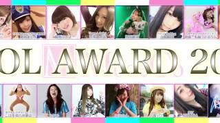 ModeCo iDOL AWARD 2017 CM 渋谷109にてOA 【modeco00】