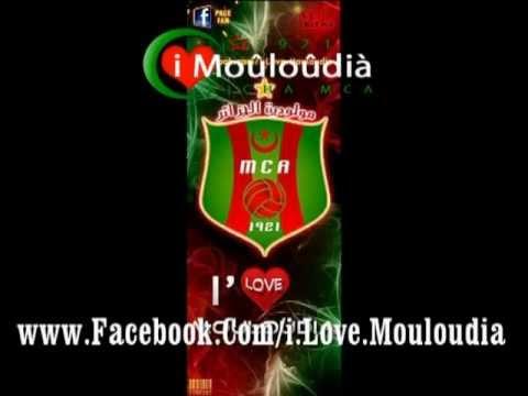 chanson mamma mia mouloudia