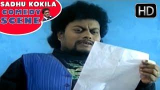 Sadhu Kokila Write Letter to DSP Daughter    Sadhu Kokila Kannada Comedy Scenes