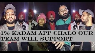 1% kadam app chalo our team will support