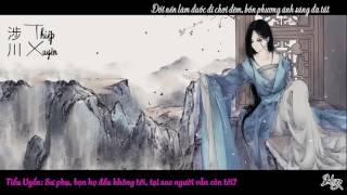Vietsub ||  Thiệp xuyên - Bất Tài (Bản đọc thoại)| 涉川