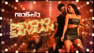 psycho-saiyaan-saaho-malayalam-prabhas-shraddha-k-tanishk-bagchi-dhvani-bhanushali-yazin