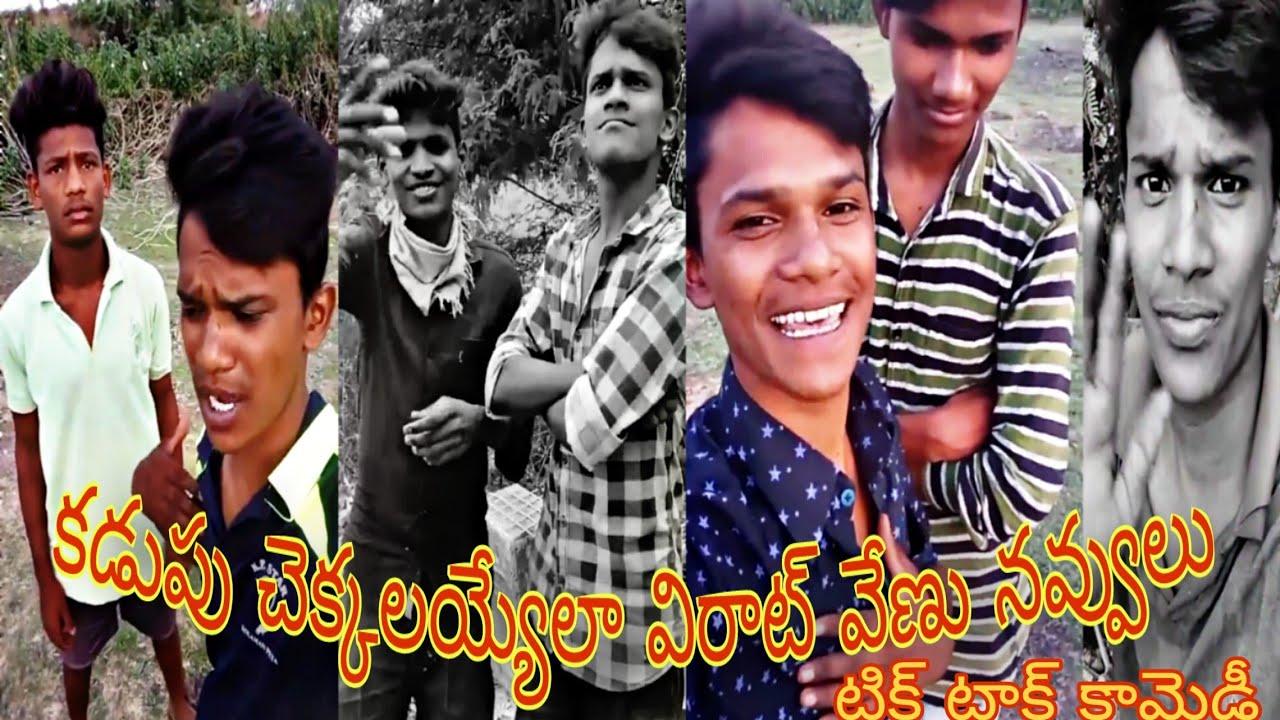 Download Venu Virat venu new comedy tiktok videos // Virat venu tik tok videos telugu comedy // virat venu