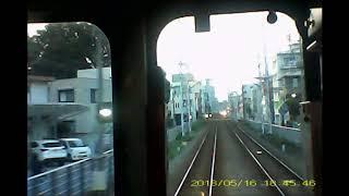 東急池上線20180516夕方 前方車窓 鎌田→洗足池
