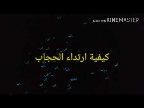 Penerjemah resmi bahasa arab