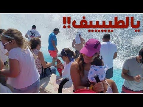 Water Sport in istanbul festival | يالطييييييف !!