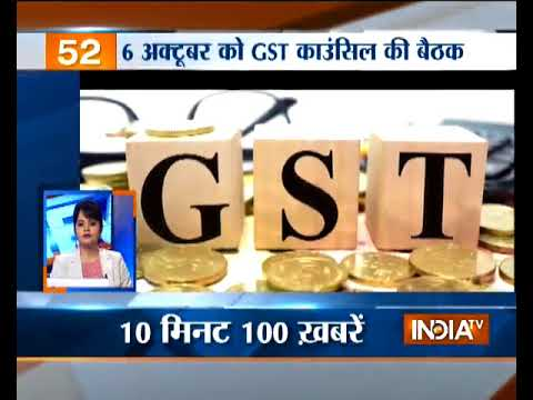 News 100 | 20th September, 2017