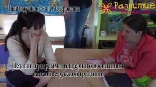 видео Родительское собрание в детском саду: как проводить? Видео