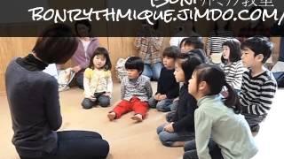 リトミック認定教室「Bon!リトミック」は、 高津区二子新地にある子ども...